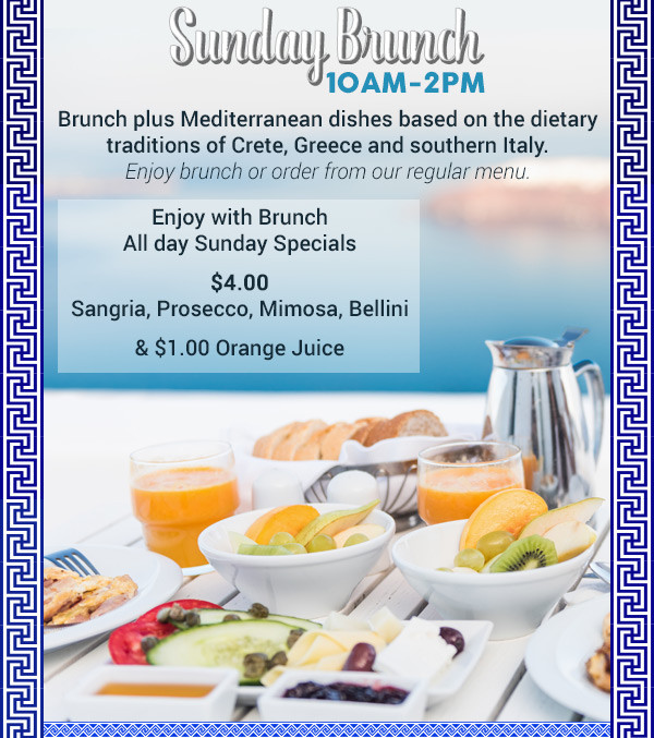 Join us for Sunday Brunch at Papaspiros! Opa!!