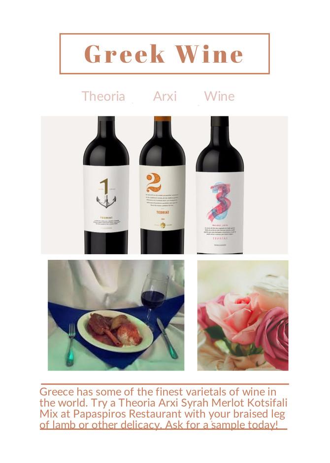 Enjoy New Greek Wine Pairings at Papaspiros! Opa!