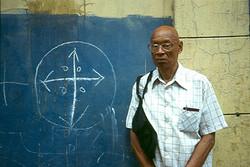 Guido Llinás, Havana 1995