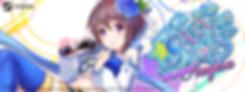 nagisa_top_en.png