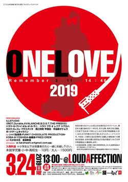 one love 2019