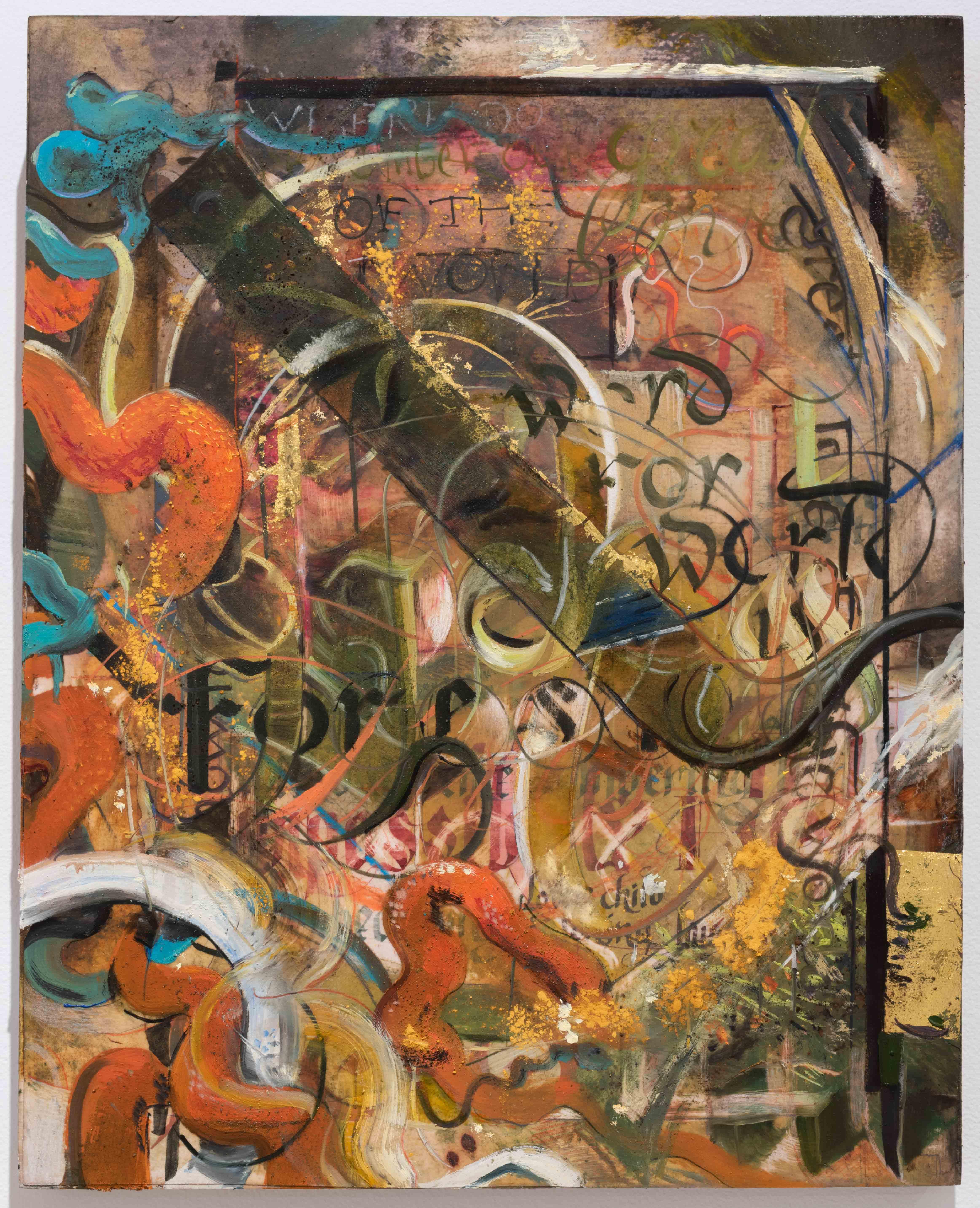 Palimpsest (for Ursula K Le Guin)