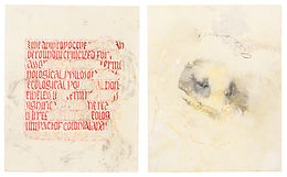 Candace Jensen, Against the Anthropocene (Gaia Illumination Series) -Words by TJ Demos, 2019.  Ink, shellac, gold leaf, graphite, turmeric, gouache and watercolor on Clairefontaine paper. Diptych of (2) 9.5 x 12 inches.