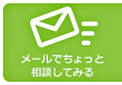 side_mail.png