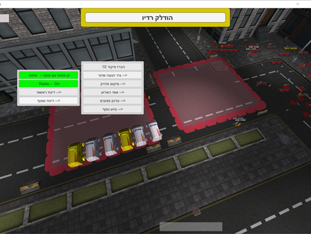 Emergency Simulator game for the Ambulance services of Israel