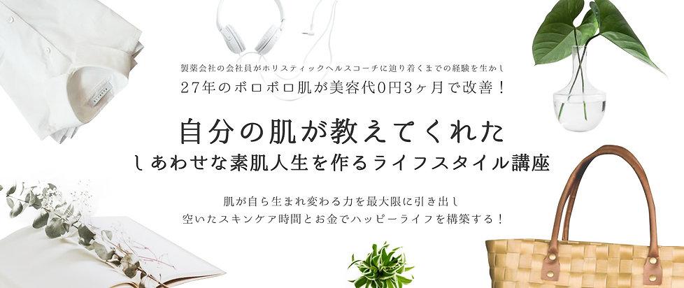 新HPヘッダー.jpg