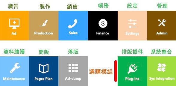 ads for print.jpg