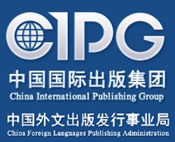 China_International_Publishing_Group