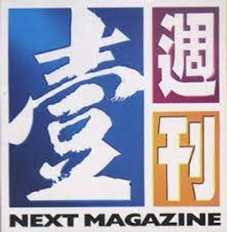 NextMag