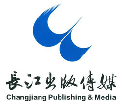 changjiangchubanchuanmeigufenyouxiangongsibiaozhitupian-09760109_3