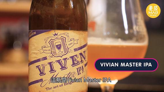 Vivian Master IPA.jpg
