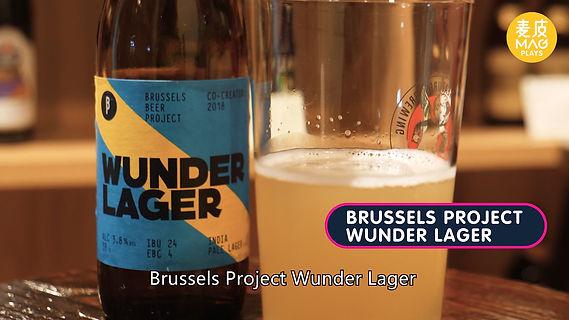 Brussels Project Wunder Larger.jpg
