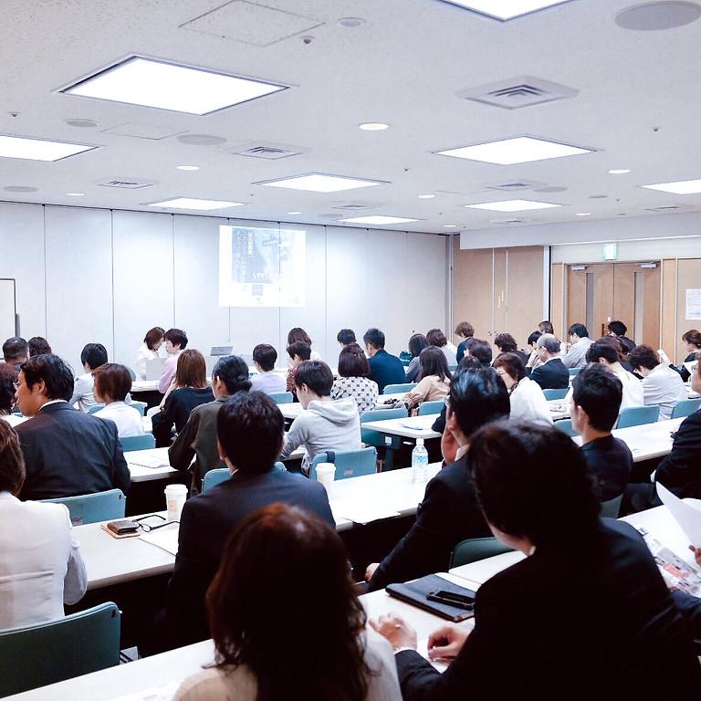 2019/4/16 大人のための昔話ビジネスマナー編