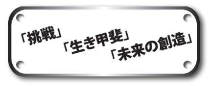 神戸市中央区 (株)LINDA 就労継続支援a型