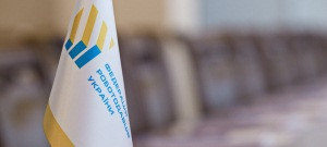 Дніпропетровська обласна організація роботодавців експертних та інспекційних організацій приєдналась