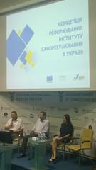 Перспективи реалізації ефективної моделі саморегулювання в Україні