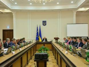 Кабінет міністрів України ліквідував Держгірпромнагляд
