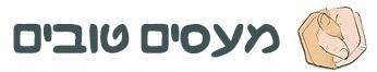 לוגו מעסים.png