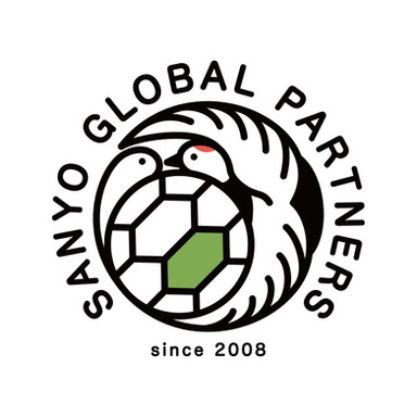 山陽グローバルパートナーズ