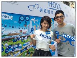 Hoya - MC