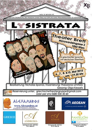 2015-01-Lysistrata.jpg