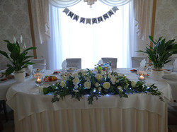 sala weselna Magnolia Hrubieszów