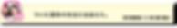 丸山オステオパシー治療院,世界水準,正統派,実績,効果あり,オステオパス, 女性,妊婦,受験生,赤ちゃん,バリアフリー,新米ママ,東京,オステオパシー,田端,西日暮里,荒川区,北区,めまい,耳鳴り、顎、膝、尾てい骨、頭痛、尿漏れ,腰痛,前立腺炎、03-3894-5361,丸山稔一、スティルアカデミィ