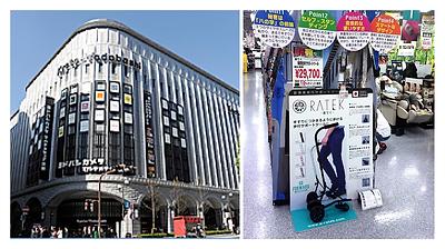 取り扱い量販店舗_マルチメディア京都.png