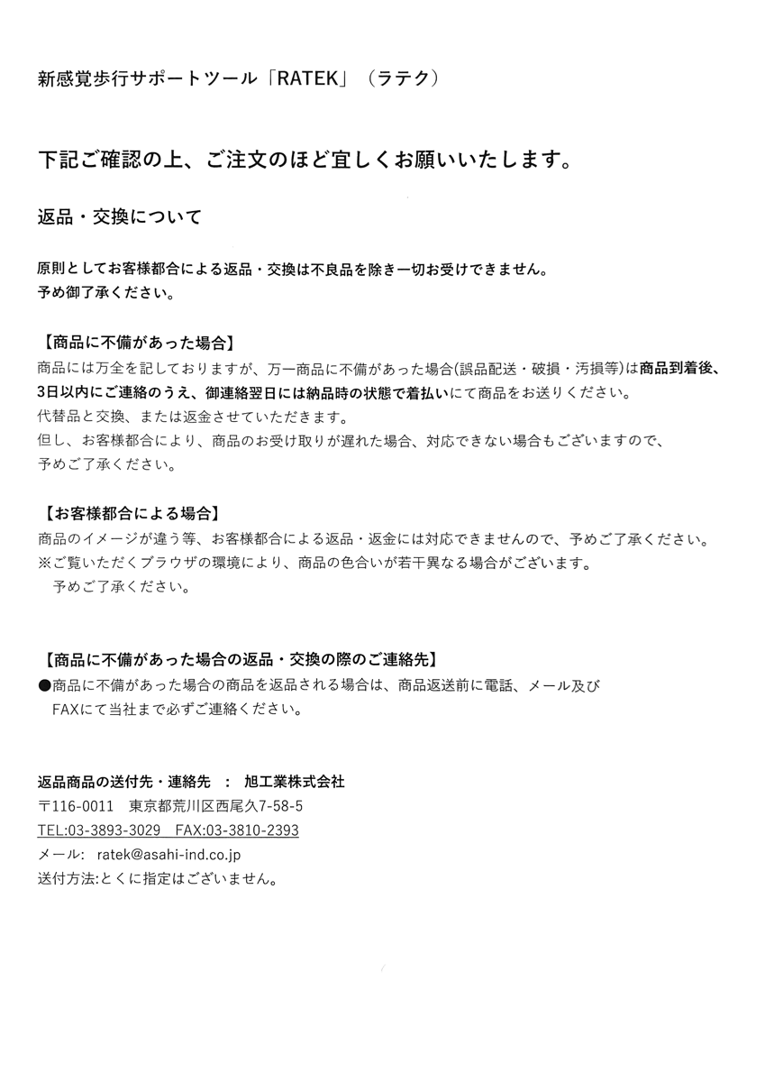 Scannable の文書 (2019-02-12 20_04_09).png