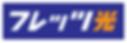 pct_panel_flets_01--pc.png