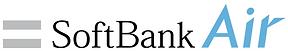 softbank-air.png