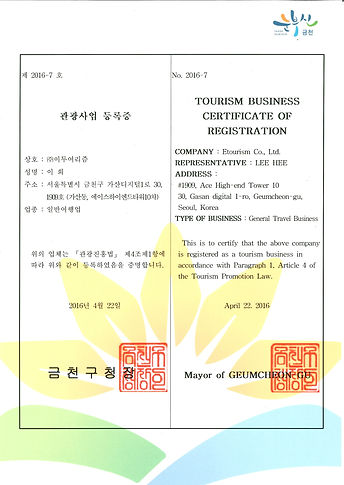 Tourism Business Certificate of Registration