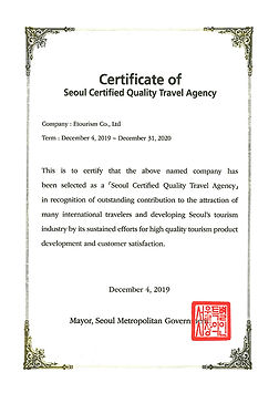 2019-20-Seoul-Certified-Quality-Travel-A