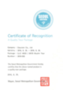 Certificate of Recognition-A Quality Tour Package