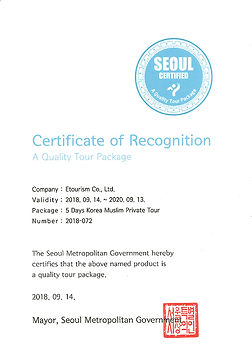 Certificate-of-Recognition-A-Quality-Tou
