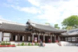 Korea House