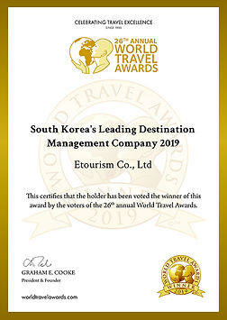 26th-Annual-World-Travel-Awards.jpg