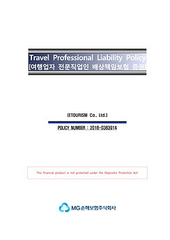 Travel-Professional-Liability-Policy-1.j