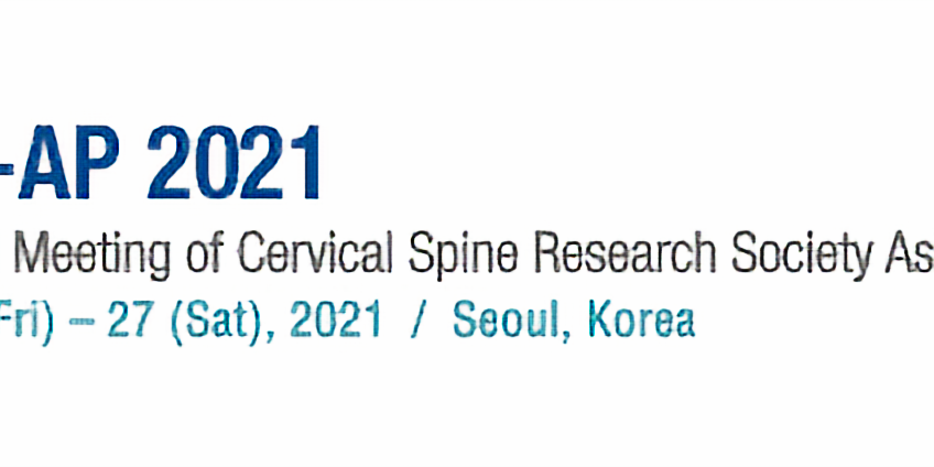 CSRS (Annual Meeting Cervical Spine Researsh Society)