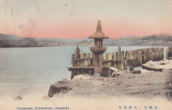 竹の久保 梁川