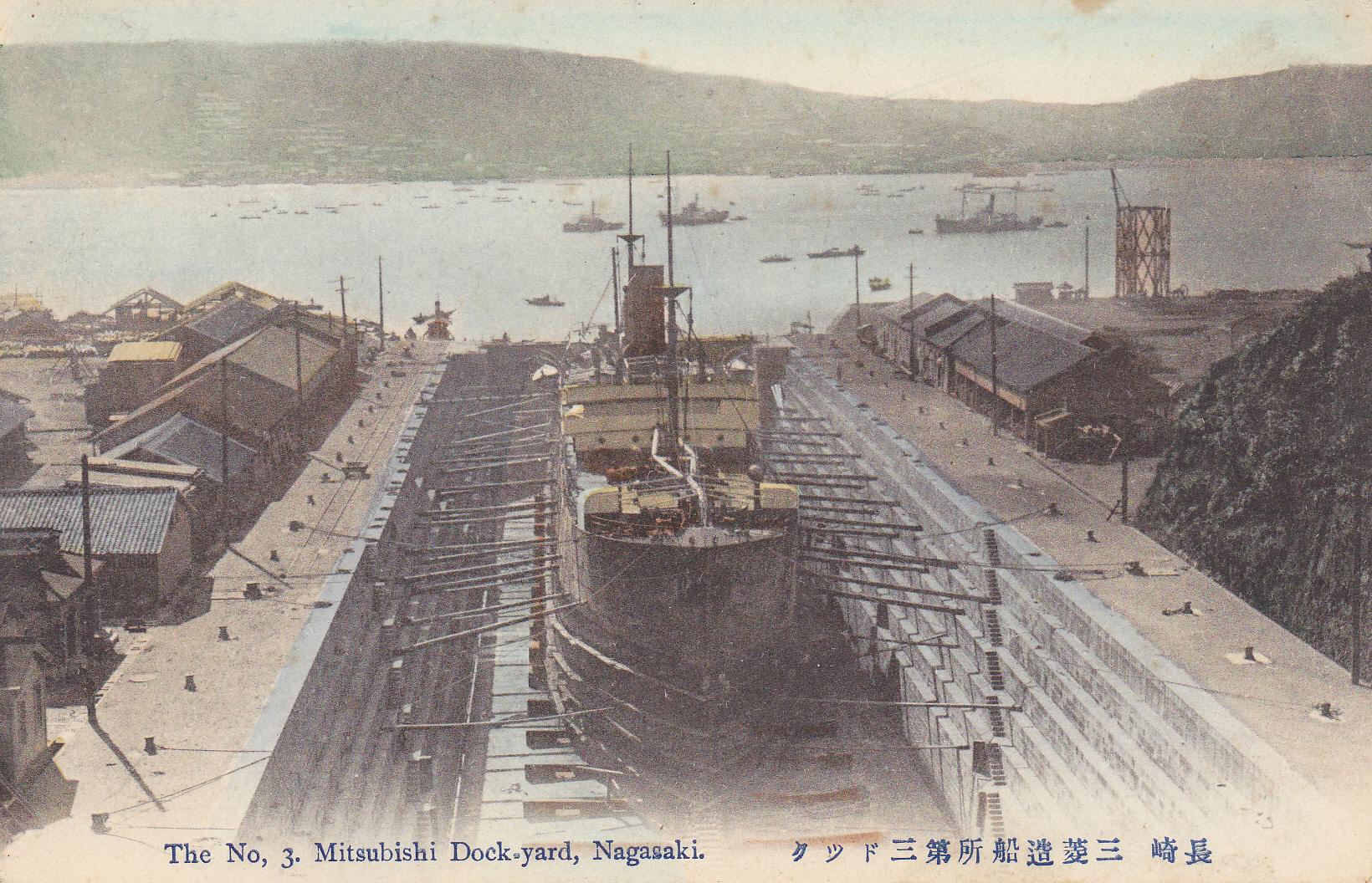 三菱造船所第3ドック