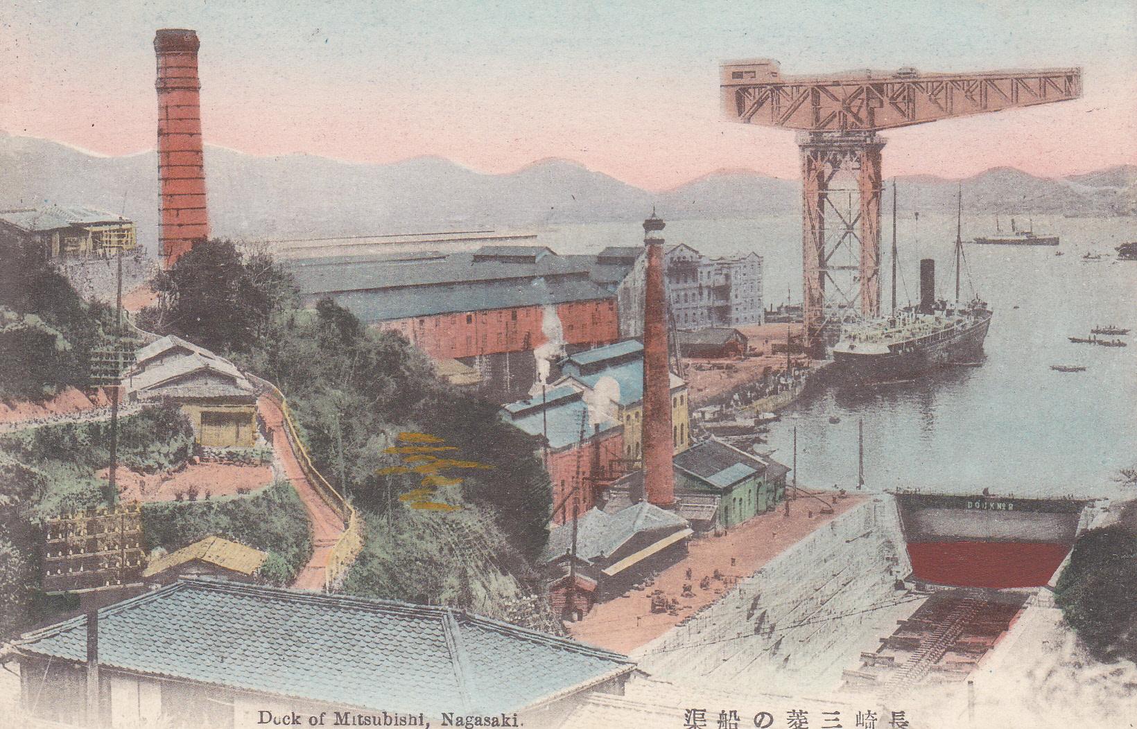 長崎三菱の船梁