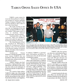 Office open USA.png