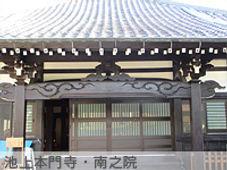 寺院などの文化財にも液体ガラスが用いられています