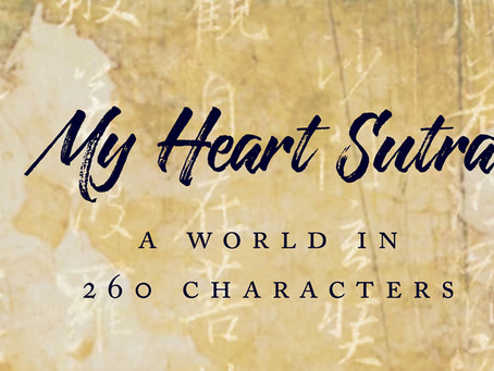 My Heart Sutra by Frederik L. Schodt now available everywhere