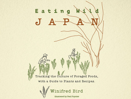 Early reviews for Eating Wild Japan are in!