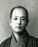 Hosai Ozaki