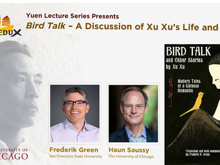 'Bird Talk' translator, Frederik H. Green talks Xu Xu's life and legacy with University of Chicago