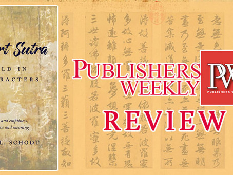 Frederik L. Schodt's My Heart Sutra: The Publishers Weekly Review