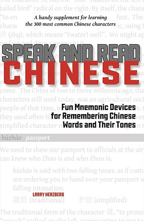 Speak and Read Chinese